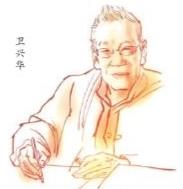 人民教育家,您当之无愧――写给卫兴华老师的信